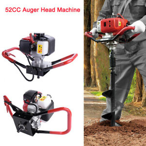 One Man 52cc Gas Post Earth Hole Fence Digging Digger