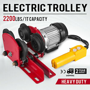 1t 2200lbs Capacity Electric Trolley 2 67 4 3inch Width I beams Durable