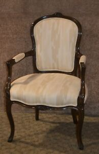 Vintage Carved French Berger Accent Chair