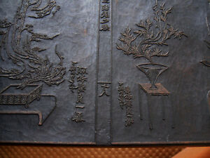 Antique Chinese Wooden Printing Block Hand Carved Illustrations