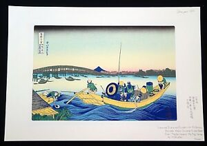 Japanese Woodblock Print Reproduction Evening Sunset Ryogoku By Hokusai Mod