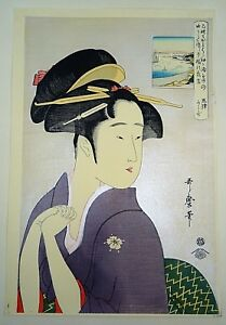 Japanese Woodblock Print Reproduction Beautiful Woman After Utamaro Fur