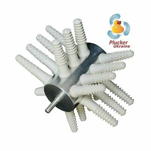 Chicken Plucker Drill Attachment Poultry Feather Remover 21 Fingers broile