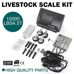 10000lbs Livestock Scale Kit For Animals Junction Box Stable Animal Weighing