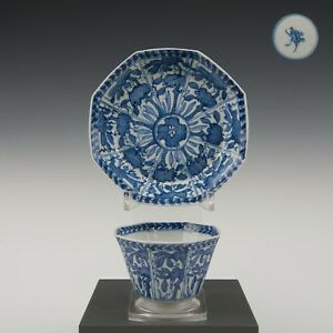 Nice Chine B W Porcelain Cup And A Saucer Kangxi Period 18th Ct Marked
