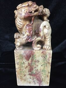 Large Chinese Shoushan Stone Chop Stamp Seal Hand Carved Beast With Babies 7 5