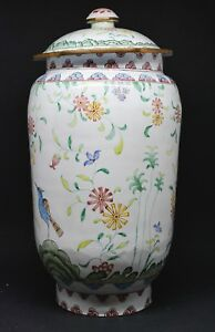 Vintage Chinese Enamel Lidded Urn Vase 12 Inches Tall