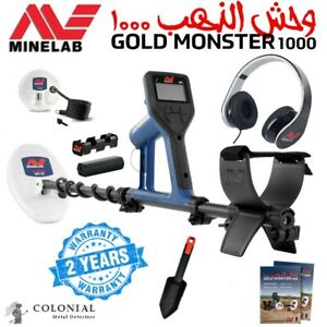 Minelab Gold Monster 1000 Gold Prospecting Metal Detector Free Shipping
