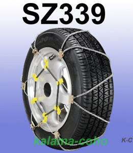 Shur Grip Cable Tire Snow Z Chains Sz339