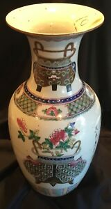 No Reserve Large Antique Chinese Famille Verte Porcelain Vase W Calligraphy