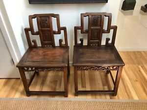 Antique Pair Of Carved Mid 19th Century Qing Chinese Side Chairs Asian Antique