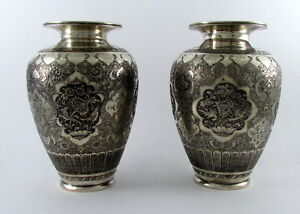 Large Antique 20th C Persian Isfahan Islamic Qajar Solid Silver Pair Vase