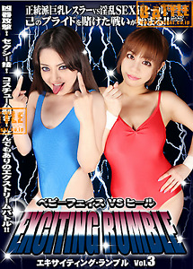 FEMALE WRESTLING Women Ladies DVD Japanese LEOTARD SWIMSUITS 1 HOUR Shoes! i294