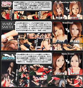 Female WRESTLING SWIMSUIT1 HOUR+ Woman's Ladies DVD Japanese LEOTARD Shoes i136
