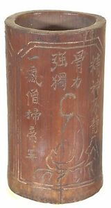 Antique Chinese Hand Carved Bamboo Brush Pot Pen Holder