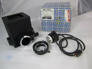 Nikon 12v 100w Microscope Lamp House With Flange Brand New In Original Box