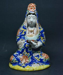 Antique Japanese Kutani Porcelain Kwan Yin Figurine 1920s 6 5 Inches Tall