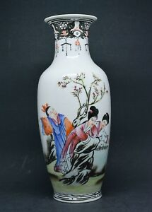 Antique Chinese Export Republic Period Porcelain Vase 8 75 Inches Tall