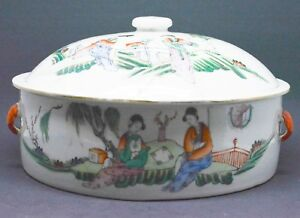 Antique Chinese Export Porcelain Lidded Bowl 8 Inches Wide
