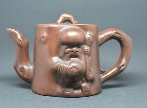 Chinese Yixing Pottery Figural Teapot 5 Inches Tall