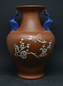 Chinese Yixing Pottery Vase With Peacock Handles 8 Inches