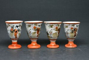 Antique Japanese Kutani Porcelain Sake Cups Set Of 4 3 Inches Tall