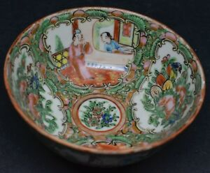 Antique Chinese Export Rose Medallion Bowl 4 Inches Wide