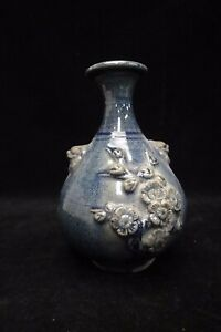 Very Rare Old Chinese Blue Glaze Flowers Carving China Porcelain Vase