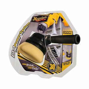 Meguiar s G3500 Dual Action Power System Tool Boost Your Car Care Arsenal With