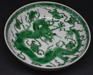 Chinese Porcelain Green Dragon Bowl 5 Inches Wide Marked