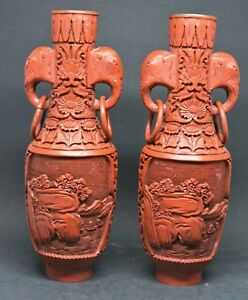 Vintage Chinese Pair Cinnabar Vases 8 75 Inches Tall