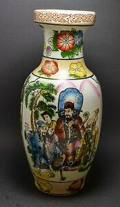 Vintage Colorful Chinese Porcelain Vase 12 Tall