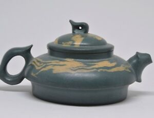 Chinese Yixing Teapot 3 Inches Tall