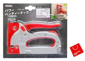 Staple Gun Duty Industrial New Chair Bed Netting Canvas Fixing Tool Japan F s