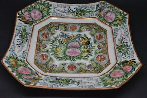 Antique Chinese Export Rose Medallion Longevity Pattern Plate 8 X 8 Inches