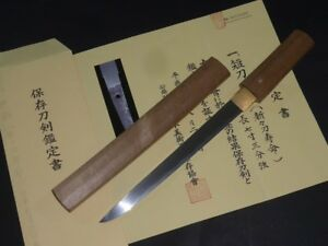Tanto Sword W Hozon Judgement Paper Jyumyo Edo 14 2 8 8 260g