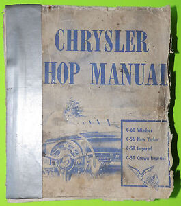1953 Chrysler C56 C58 C59 C60 Oem Mopar Shop Manual Chrysler Corp Usa Edition