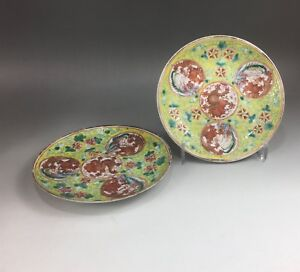 Two Chinese Famille Jaune Guangxu Mark And Period 19thc Dishes