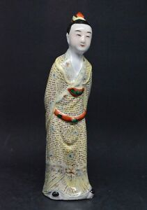 Antique Chinese Export Famillie Rose Porcelain Figurine 8 Inches Tall