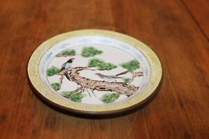 Antique Chinese Cloisonn Enamel Birds Pine Tree Plate 5 1 4 Inches Diameter