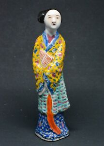 Antique Chinese Export Famillie Rose Figurine 6 75 Inches Tall