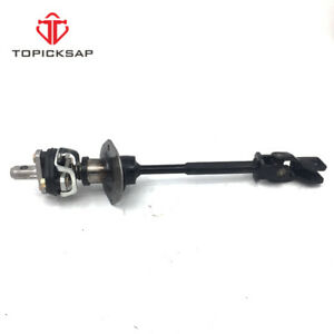 NEW STEERING GEAR COUPLING SHAFT FOR 2006-2009 2010 GMC HUMMER H3 19256702