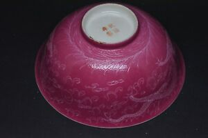 Gorgeous Antique Chinese Porcelain Dragon Bowl 6 Inches Wide Marked