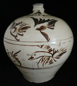 Chinese Song Yuan Dynasty Cizhou Vase Birds In Flight 11th 14th C 10 Tall