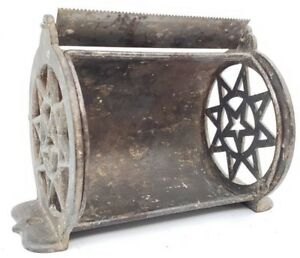 Early Antique Toilet Paper Tissue Holder Cast Iron Decorative Star Old Vtg