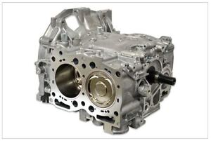 Iag Stage 2 7 Magnum 2 5l Subaru Short Block For Wrx Sti Legacy Gt Forester Xt