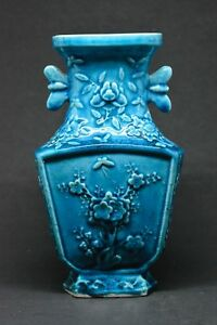 Antique Chinese Turquoise Blue Vase 8 Inches Tall