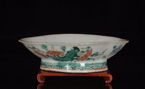 Antique Chinese Multicolored Porcelain Bowl Qing Dynasty 19th C