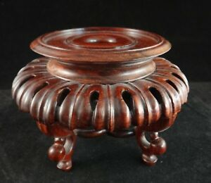 Chinese Carved Rosewood Stand On 5 Legs 3 1 8 Tall 4 5 8 Dia 20th Cent