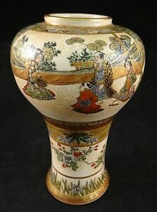 Antique Japanese Satsuma Pottery Vase W 24k Gold Accents Meiji Period 4 7 8
